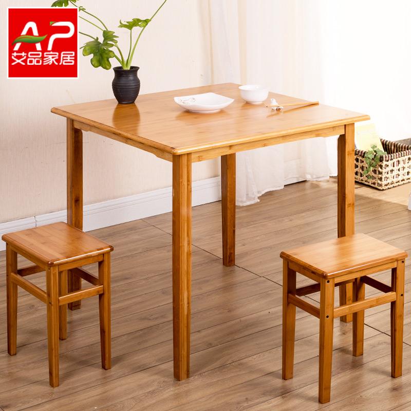 竹子餐桌椅
