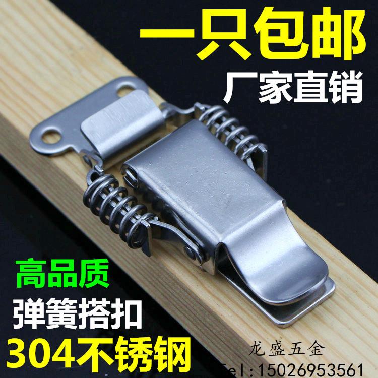 Электрическое оборудование Артикул 576531627970