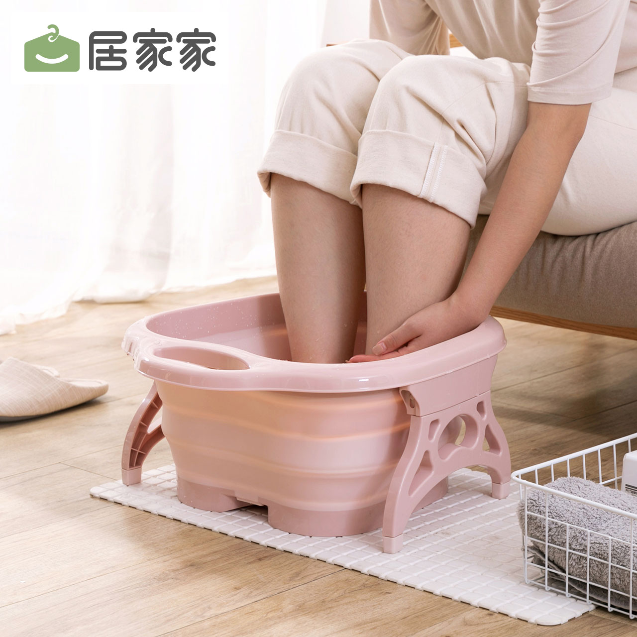 居家家折叠泡脚盆加高按摩足浴盆塑料洗脚桶大号家用足浴桶泡脚桶