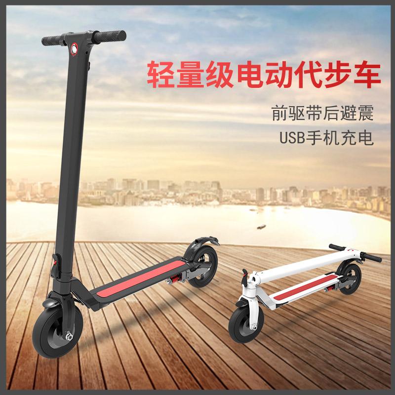 iFreegoH6滑板车