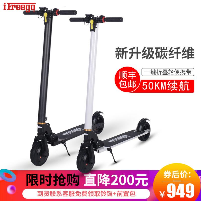 iFreegoES06BZ-1滑板车