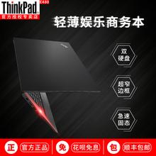 轻薄 14英寸便携办公官方正品 联想ThinkPad 商务E480 17CD 学生手提笔记本电脑