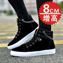 夏季隐形男士增高鞋男8cm男式内增高男鞋10cm韩版潮流休闲鞋板鞋