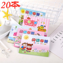 20 This loaded childrens reading Passbook reading Passbook thickening Reading notes elementary school childrens Passbook wish Passbook points this reading register student reading record card