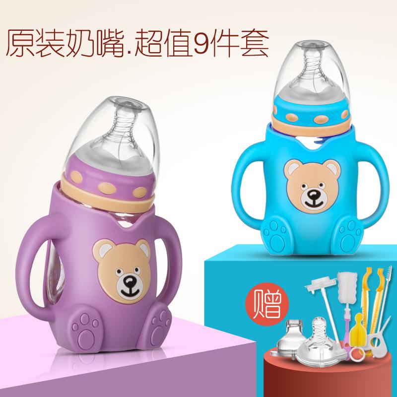 可啦 新生儿奶瓶玻璃保护套3元优惠券