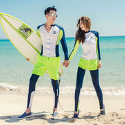 Korea diving suit zipper split long-sleeved trousers swimwear sunscreen quick-drying couple men and women jellyfish clothing snorkeling suit