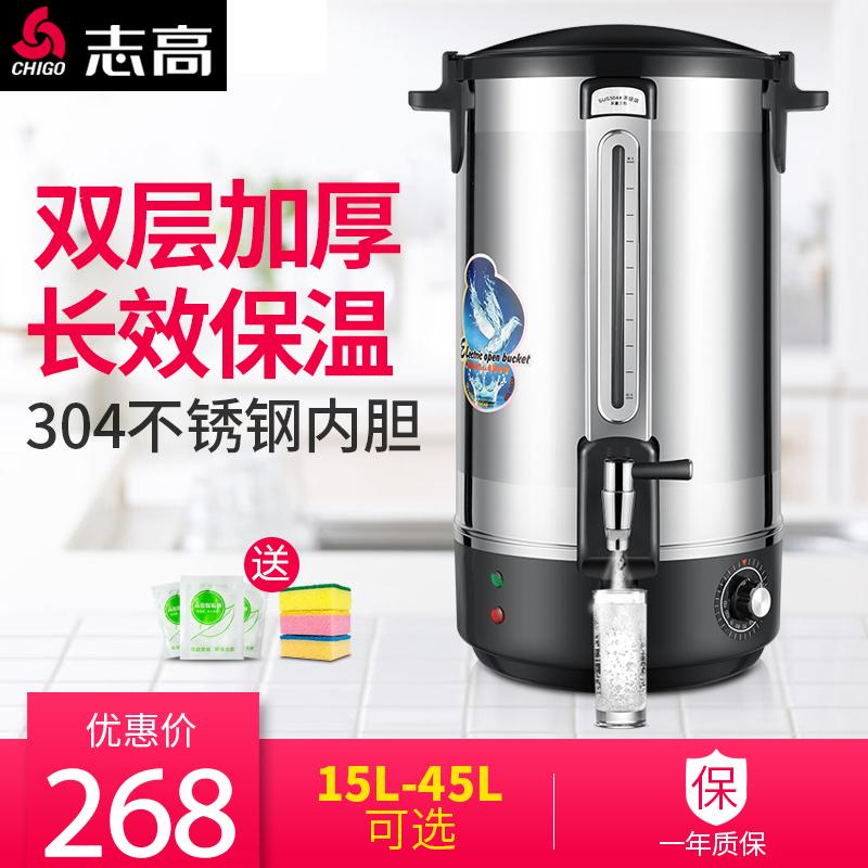 商用不锈钢电热开水桶
