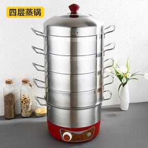 无孔电蒸锅多功能不锈钢家用四层定时插电三层不串原味蒸饭蒸菜锅