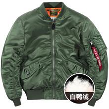 VIP Winter Down Suit Men's Short Air Force Ma1 Pilot Jacket Men's Large Size Workpiece Jacket Tide Baseball Suit