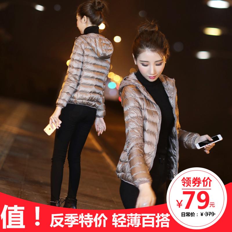 韩版大码女羽绒服