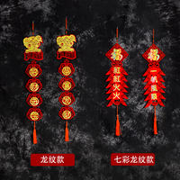 Non-woven felt couplet Chinese New Year pendant decorations New Year indoor New Year arrangement colorful dragon pattern blessing ornaments