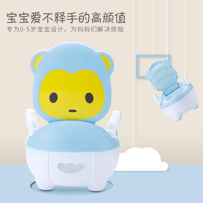 婴儿坐便器 包邮 便盆