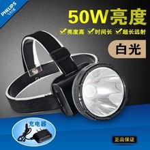 50W超亮头灯 强光充电式LED 户外防水超远射夜钓灯头戴式手电筒