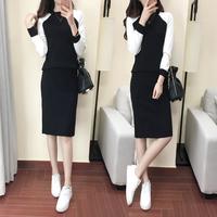 2018春秋装新款韩版时髦淑女针织毛衣显瘦修身运动套装裙两件套