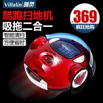 活动促销礼品扫地机器人吸尘器超薄智能全自动擦地机拖地一体机