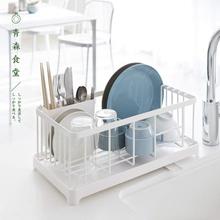 〈青森食堂〉日本山崎实业YAMAZAKI餐盘水杯沥水架水槽餐具置物架