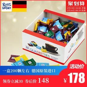 德国进口 瑞特斯波德散装批发巧克力1000g结婚婚庆喜糖果零食年货