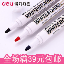 Deli white board pen erasable pen water-based pen easy to erase children's board pen blackboard pen black red office supplies