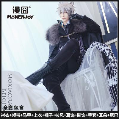 【漫囧】雪豹三兄妹 银灰 cosplay服装 大全套包含耳朵尾巴 预售