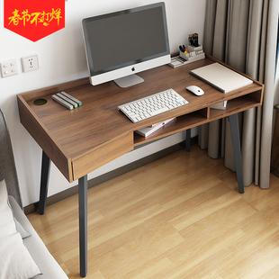 书房电脑桌家用台式美式办公桌子卧室北欧宜家简约现代带抽屉书桌
