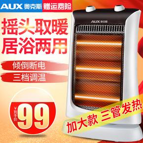 奥克斯取暖器小太阳家用节能电暖器摇头暖风机台式烤火炉省电暖气