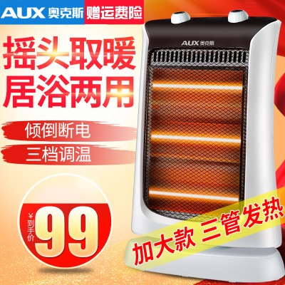 电取暖取暖器