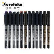 Japan kuretake wuzhu needle pen comic hook pen watercolor color waterproof hook line pen
