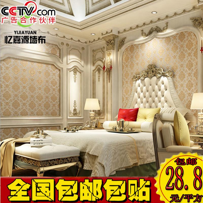 3d客厅无缝墙布现代简约