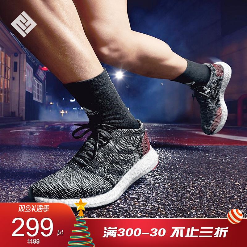 阿迪达斯跑步鞋男PureBOOST GO运动2019冬款官网女鞋G26430 26429