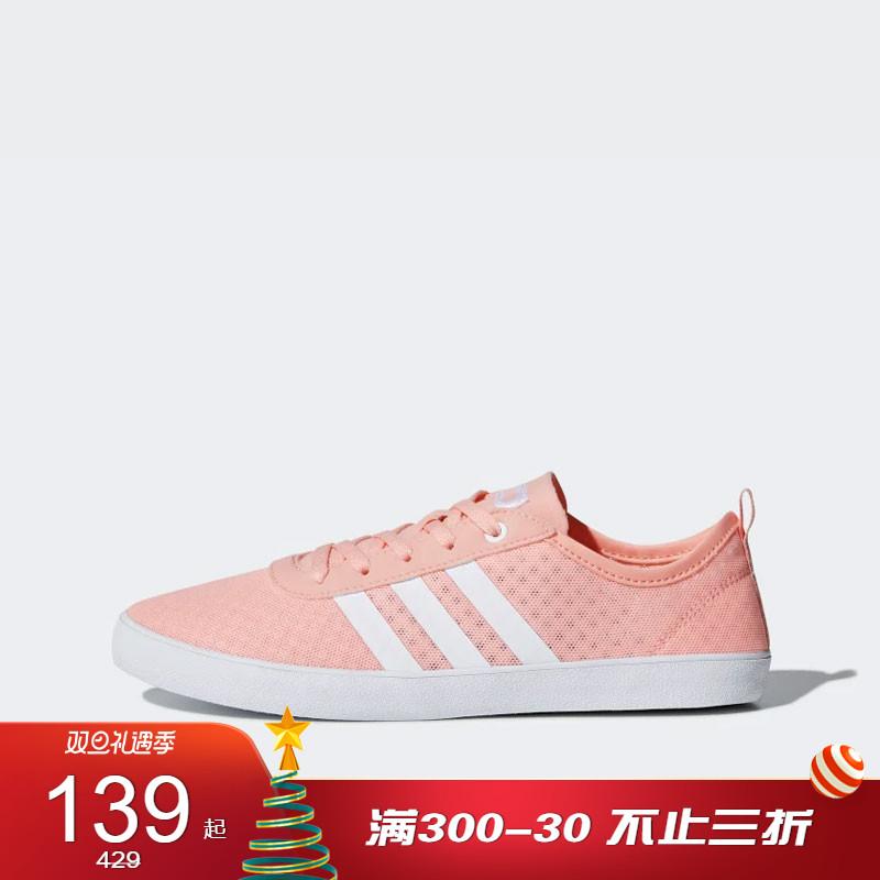 adidas阿迪达斯neo女鞋网面三条纹的平底鞋透气休闲板鞋 DB0163