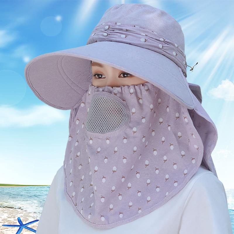 防晒帽子女夏季面罩遮脸太阳帽大沿百搭凉帽紫外线采茶骑车遮阳帽