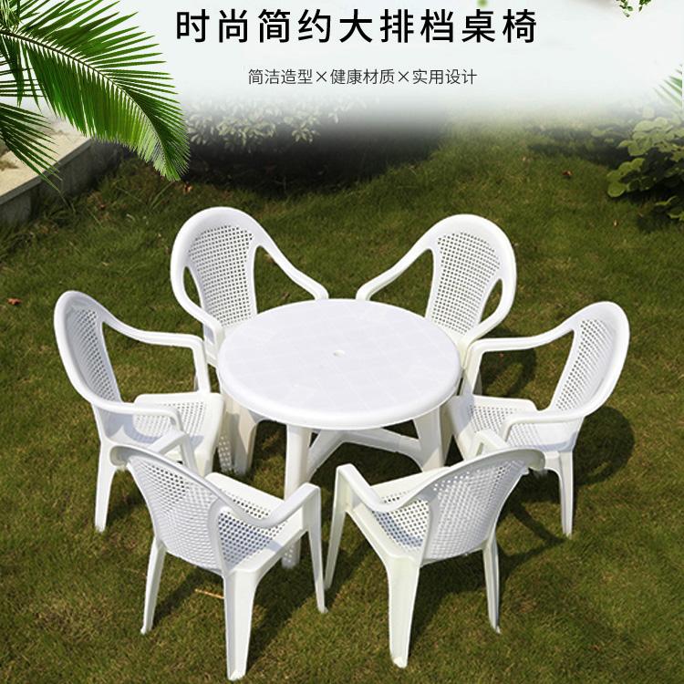 座椅带扶手靠背椅家用简易塑料椅椅子培训椅胶櫈子大排档烧烤桌椅