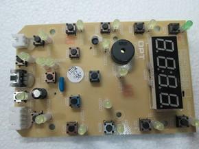 苏泊尔电压力锅原厂配件CYSB40 50 60YC10控制板灯板线路板配件