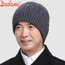 Wool hat for old man, father hat, middle aged and old man hat, autumn winter warm ear cap, wool hat and pile thickened hat.