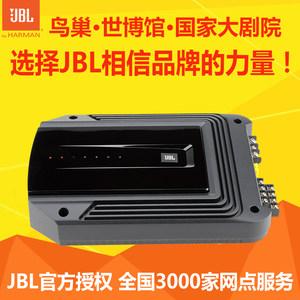 JBL汽车功放4声道 12V车载 哈曼卡顿 四路音响喇叭套装低音炮改装