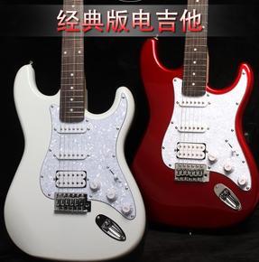 他电吉他初学者入门电箱吉它乐器全套配件正品异形吉他摇滚吉