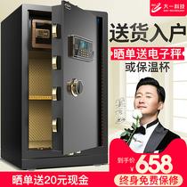 家用入墙保管柜米办公保险箱1.51.21.0大一保险柜大型电子指纹