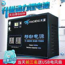 戶外應急移動電源220v大容量功率冰箱電飯煲家用電腦筆記本充電寶