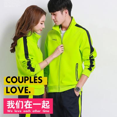 运动套装男春秋情侣装青年长袖外套女士跑步运动服长裤户外两件套