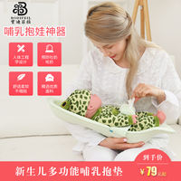 Breastfeeding pillow feeding artifact hug baby horizontal hug sleeping support waist holding baby artifact 2019 new summer feeding pillow