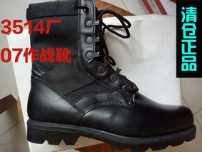 配发07作战靴 3514厂库存真皮高帮作训靴 男女式军靴 正品陆战靴