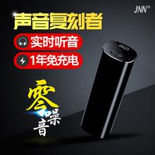 JNN 强磁自动智能声控录音笔专业高清远距降噪学生超长待机正品 Q52 远程收听大容量上课用机器