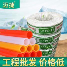 pert地暖管20水系统材料家庭套餐pe正品rt管材管子家用热水管图片