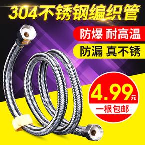 304不锈钢编织管4分冷热进水管马桶热水器耐高温高压防爆金属软管