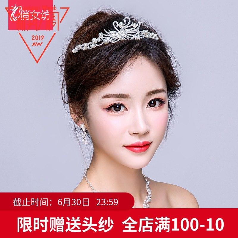 俏女坊Q0196新娘礼服