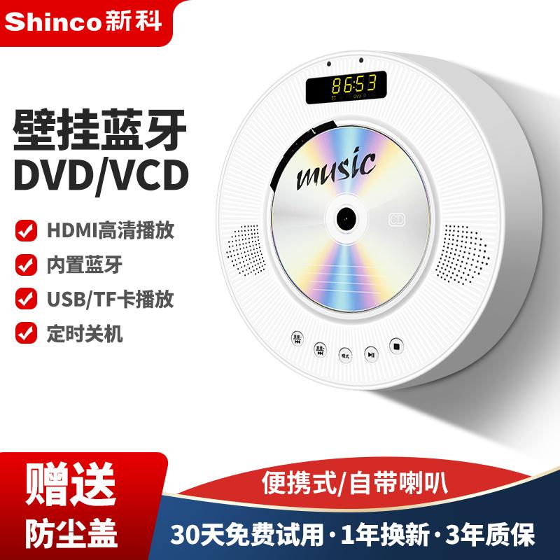 Blu-ray / DVD плееры Артикул 590577471664