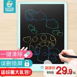 儿童液晶手写板小黑板家用非磁性无尘涂鸦绘画画板宝宝电子写字板