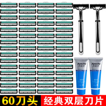 充电式胡须刃正品USB全身水洗男士智能刮胡刃FS378飞科电动剃须刃