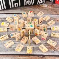 Wooden early childhood children's animal shape Chinese character digital cognition 100 dominoes Domino blocks educational toys