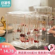 耳环盒子透明整理耳钉首饰项链收纳盒韩国亚克力耳饰饰品防尘挂架图片